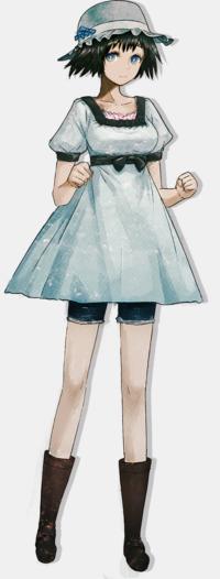 Mayuri Shiina