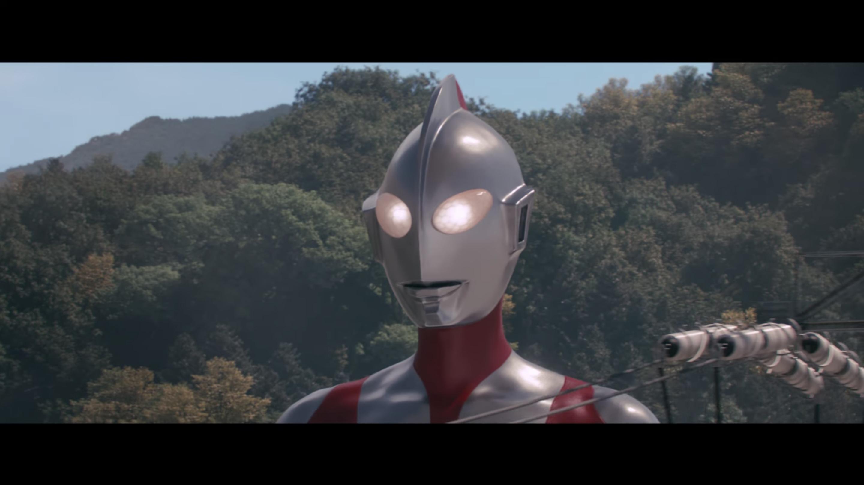 Shin Ultraman