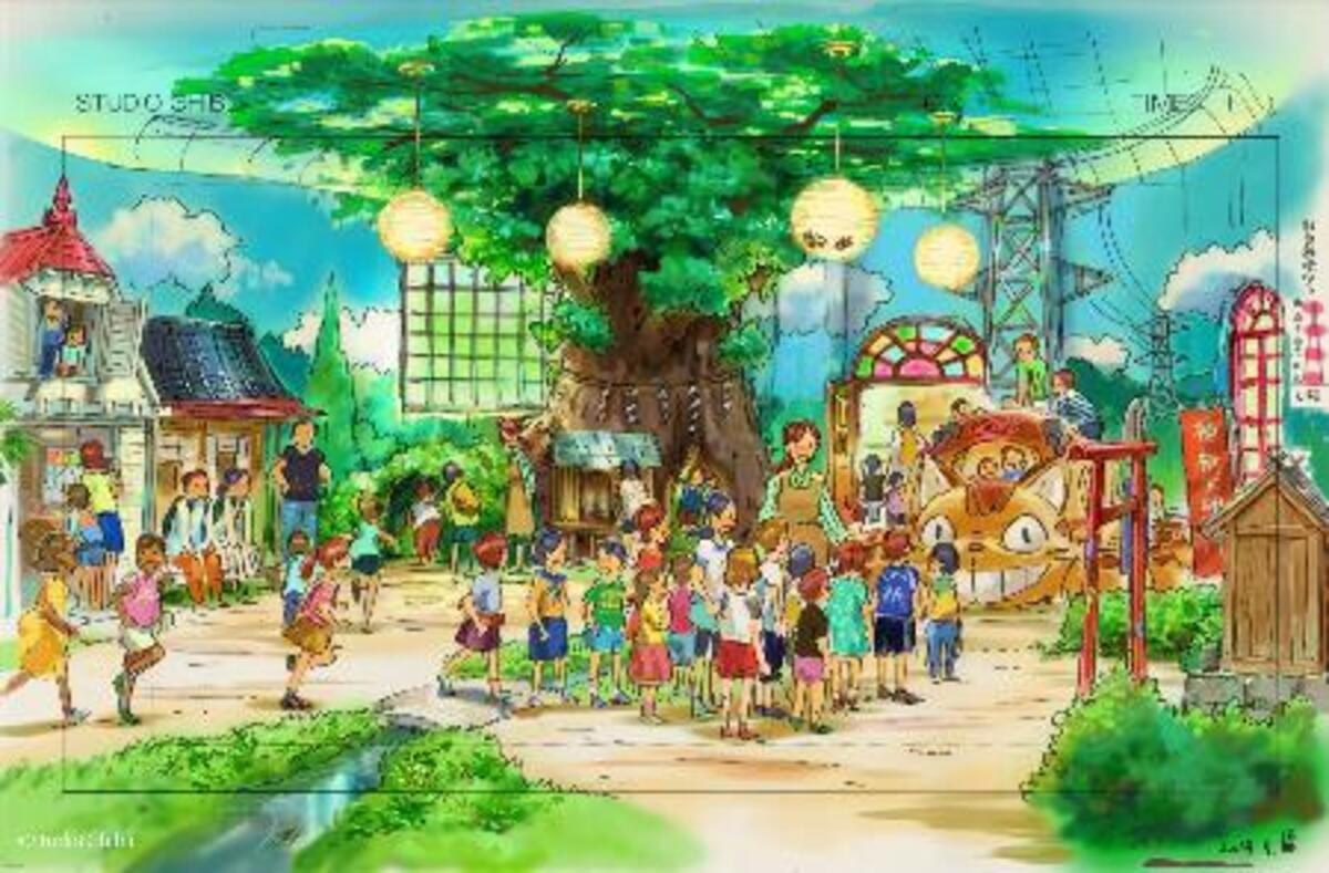 Parque Ghibli