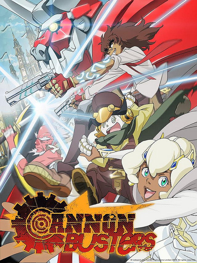 Cannon Busters key