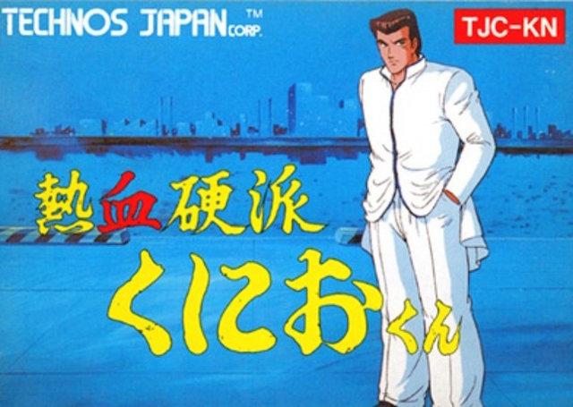 Kunio-kun 35th anniversary