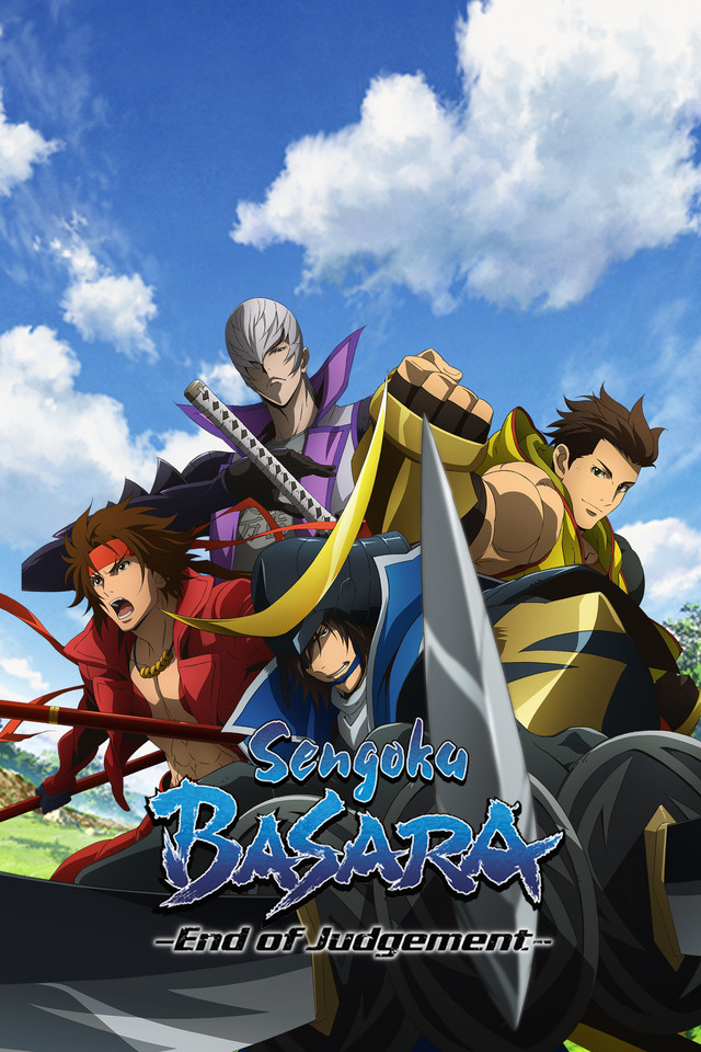 Sengoku BASARA - End of Judgement