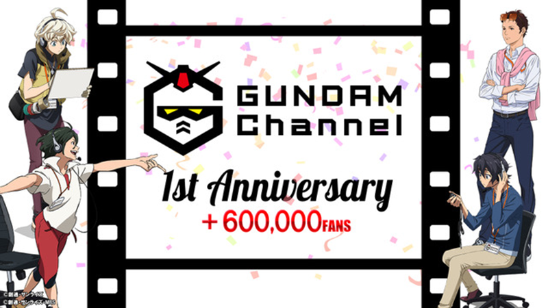 YouTube's official Gundan channel celebrates a year in service
