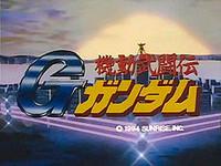 Mobile Fighter G Gundam (Library)