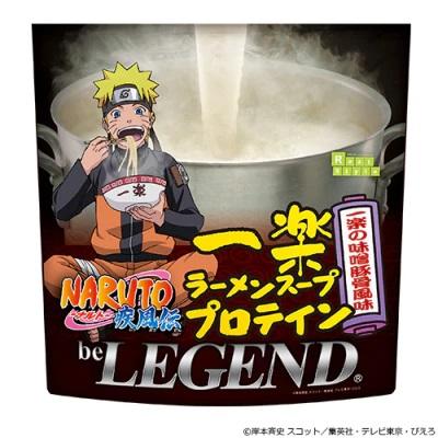 Una imagen promocional del producto Be Legend Naruto Shippuden Ichiraku Ramen Soup Protein de Real Style Corporation.