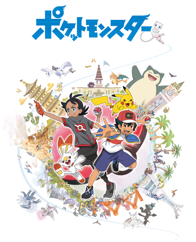 Pokémon anime key visual