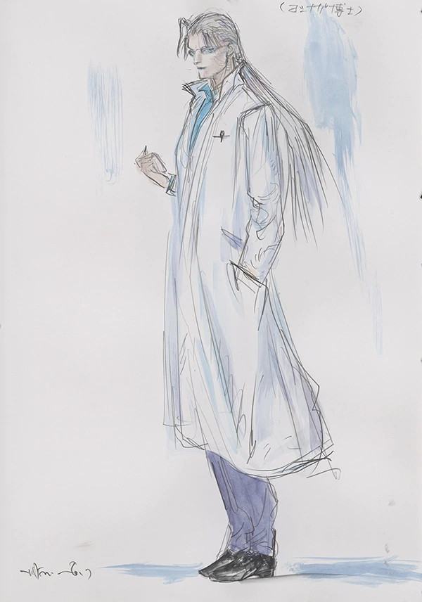 A character visual of Dr. Yoshinaga, a character from the upcoming GIBIATE TV anime.
