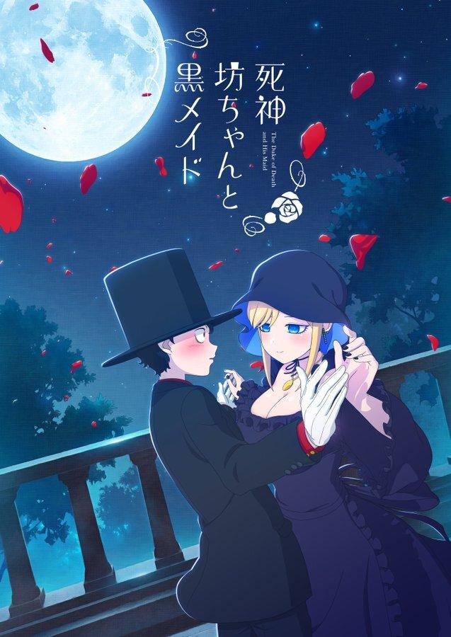 Shinigami Bocchan to Kuro Maid (The Duke of Death and His Maid)