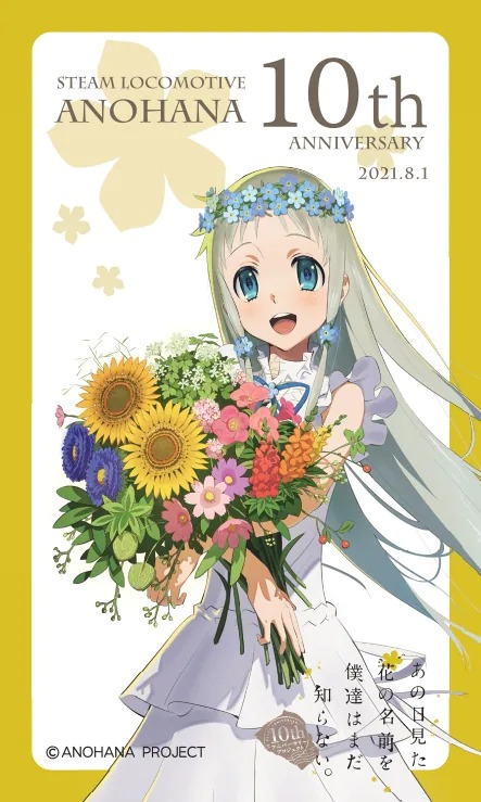 Anohana: The Flower We Saw That Day 10th Anniversary