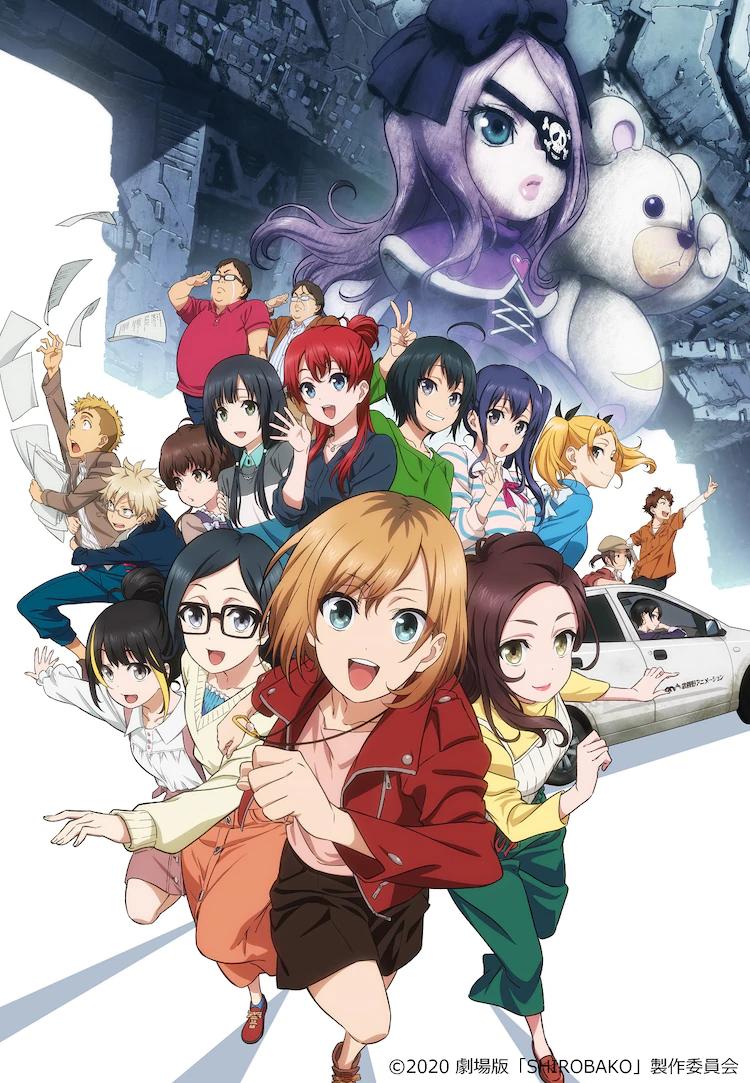 SHIROBAKO movie key visual