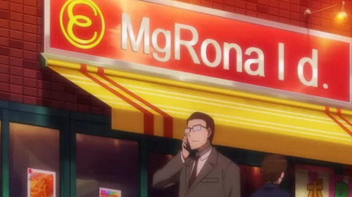 MgRonalds - Fake McDonalds in Anime