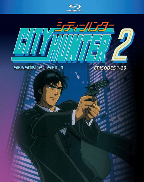 City Hunter 2