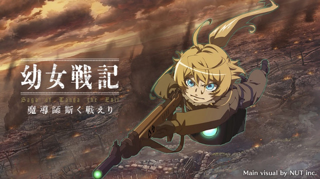 Saga of Tanya the Evil mobile game