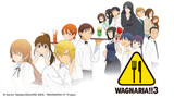 Wagnaria!!