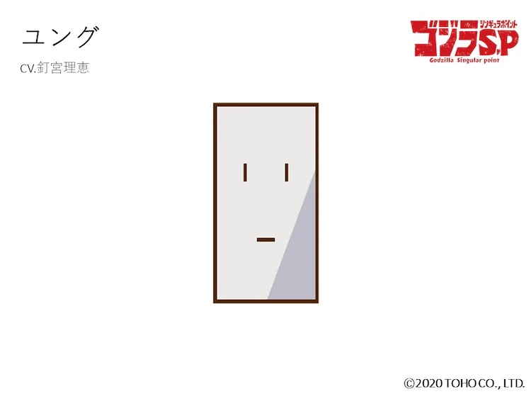 A character setting of Jung, a friendly A.I. character from the upcoming Godzilla Singular Point TV anime.