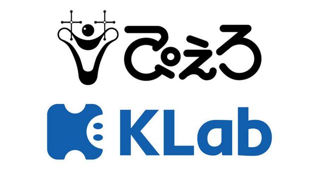 Pierrot x KLab