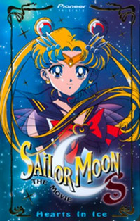 Sailor Moon S Movie: Hearts in Ice