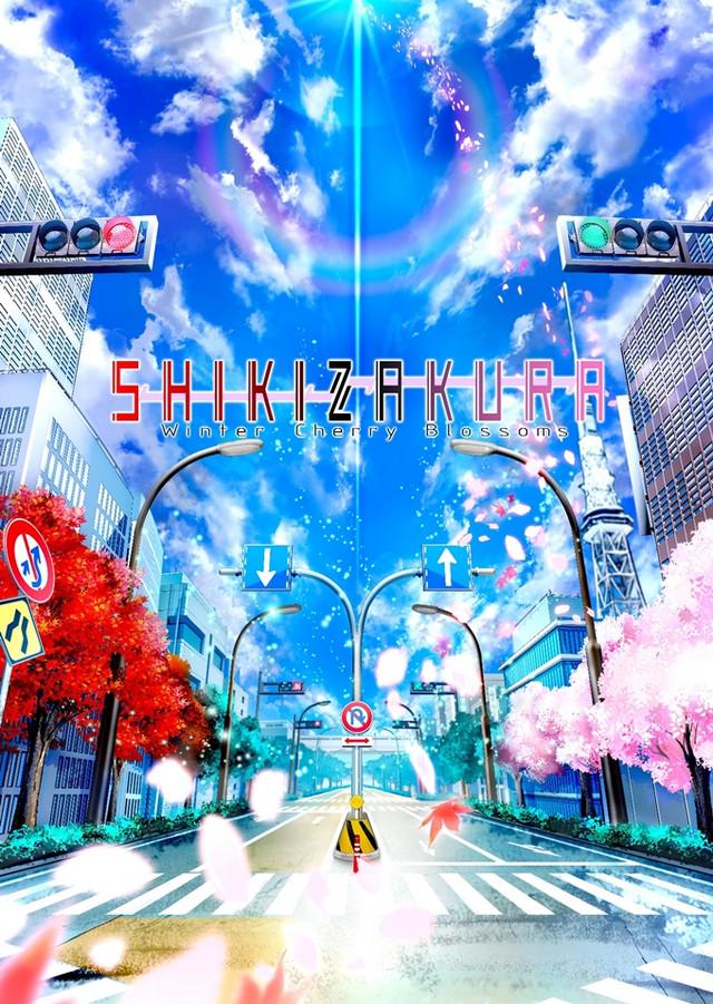 Resultado de imagen para Shikizakura