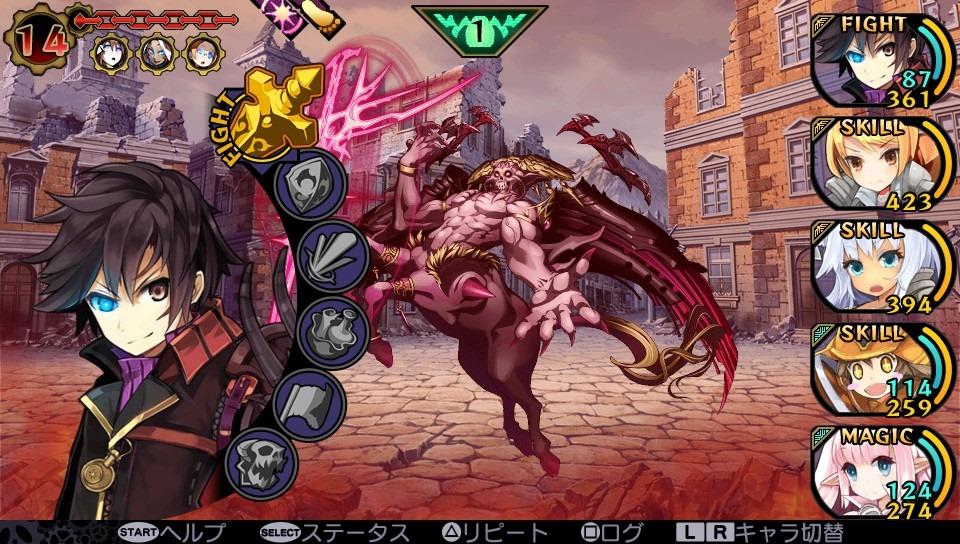 Captura de pantalla de Demon Gaze de la versión japonesa original de PS Vita