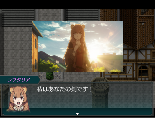 Crunchyroll - The Rising of the Shield Hero Gets PC Game