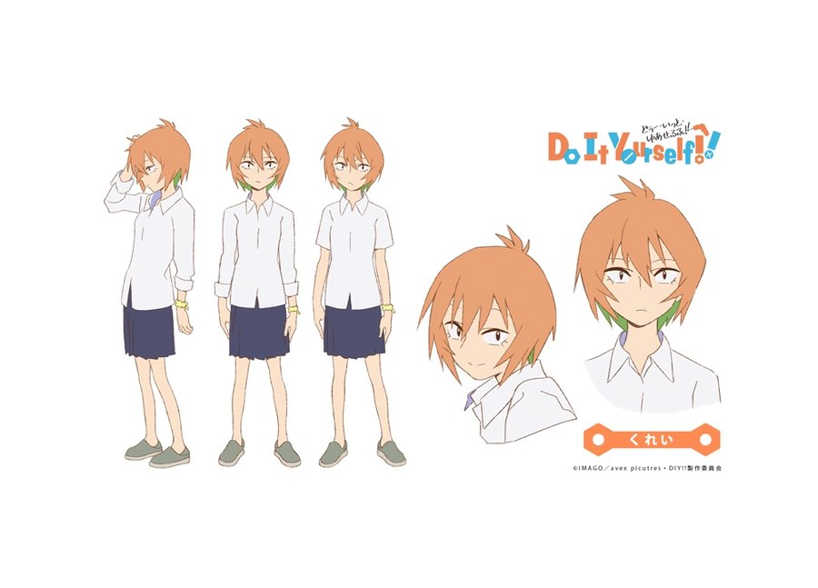 """A character setting of Rei """"Kurei"""" Yasaku from the upcoming Do It Yourself!! TV anime. Kurei is a slender young woman with unkempt orange hair and sanpaku eyes, dressed in a white blouse, a blue skirt, and gray lowtop shoes."""