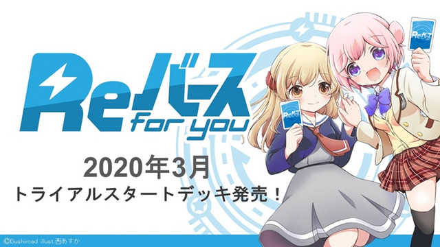 Hasil gambar untuk anime rebirth for you
