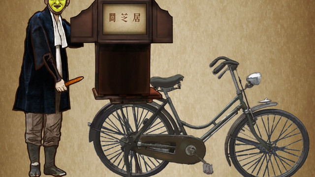 Crunchyroll Crunchyroll To Stream Yamishibai Japanese