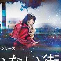 Following The 12 Episode TV Anime Series By A 1 Pictures January March 2016 And Tatsuya Fujiwara Starring Live Action Film