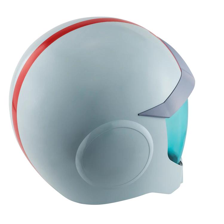Helmet side view