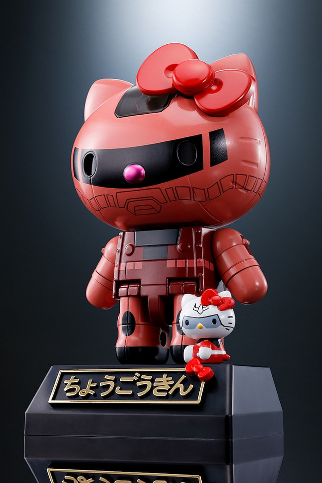 Gundam x Hello Kitty