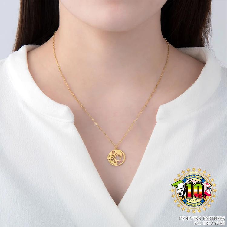 Barnaby Brooks Jr. necklace