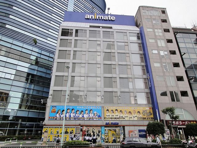 Animate Retail Location