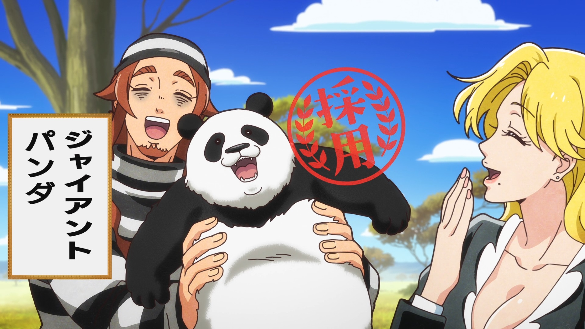 Un Unabara con exceso de trabajo (vestido con un atuendo de prisionero a rayas) cumple con éxito una orden divina para un animal rayado al inventar el panda gigante mientras Ueda se ríe encantado y lo felicita cuando llega la aprobación durante una escena del anime de televisión Heaven's Design Team.