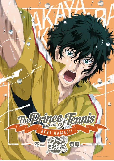 Crunchyroll - The Prince of Tennis BEST GAMES!! OVA 3rd