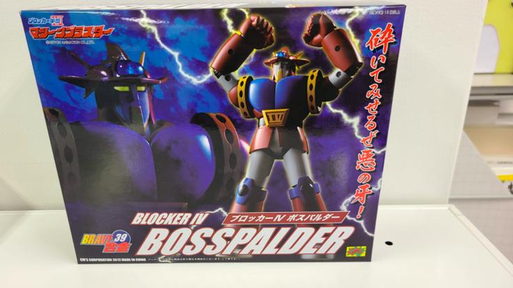 Figura Bosspalder Machine Blaster