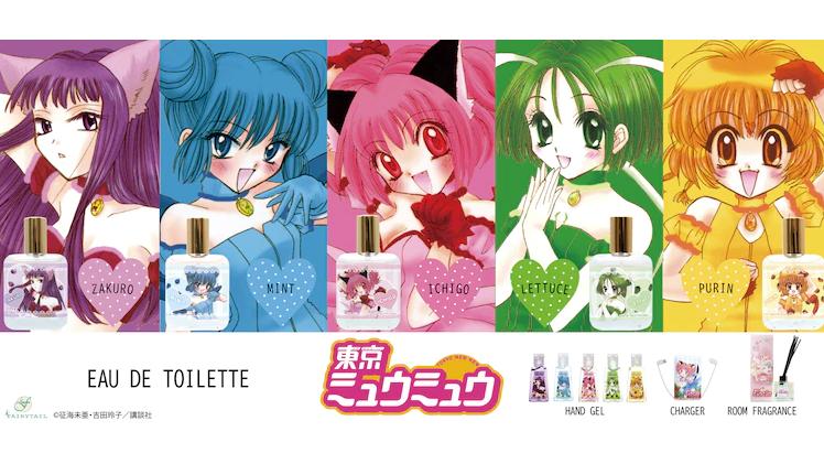 Colección de perfumes Tokyo Mew Mew