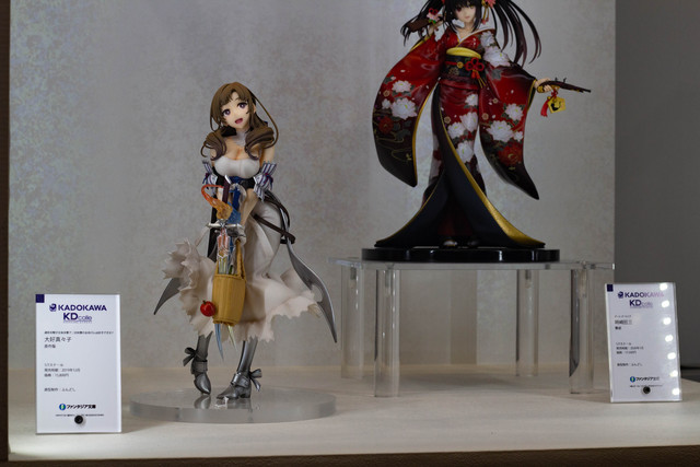 Wonder Festival 2019 - Do You Love Your Mom and Her Two Hit Attack?