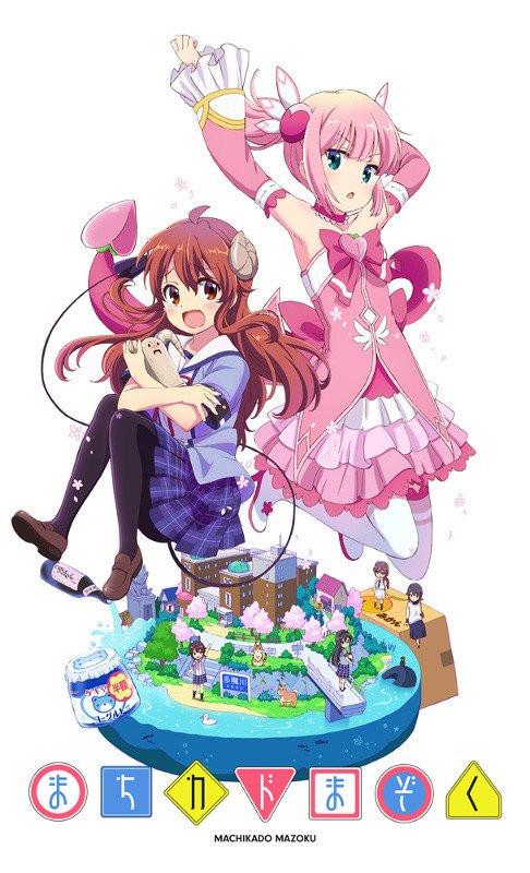 "A key visual for Machikado Mazoku, aka The Demon Girl Next Door, featuring friendly rivals demon-girl ""Shadow Mistress"" Yuko Yoshida and magical girl Momo Chiyoda."