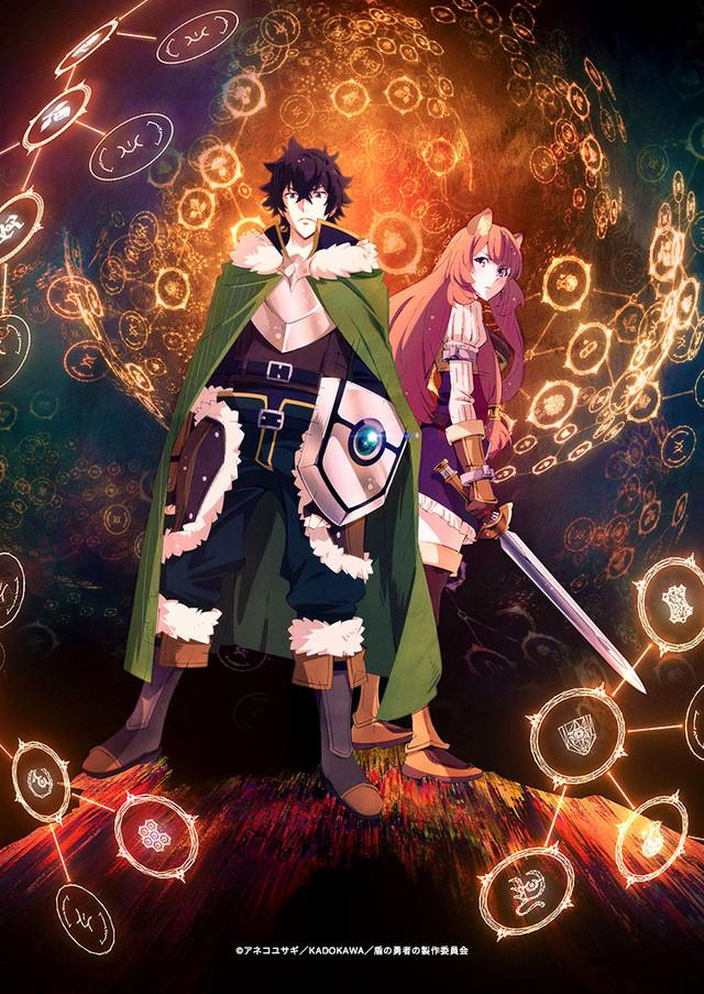 Crunchyroll - The Rising of the Shield Hero TV Anime Reveals
