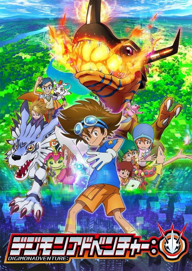 Digimon Adventure: key visual