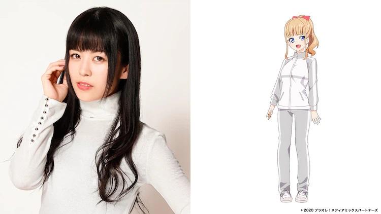¡Una imagen promocional con la actriz de voz Aina Aiba y un escenario de personajes de Seiko Kuga, el personaje que interpreta en el próximo PuraOre!  ~ PRIDE OF ORANGE ~ Anime de televisión.