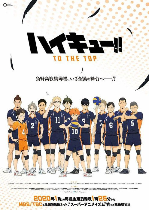 Haikyu!! To The Top Key Visual