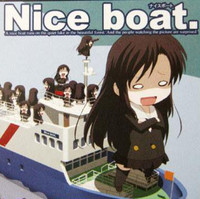 Crunchyroll Happy 10th Anniversary To Classic Anime Broadcast Nice Boat