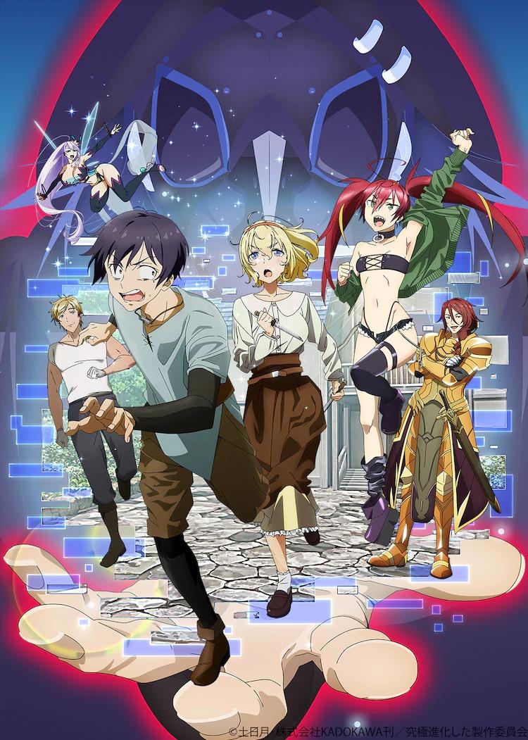 Kyukyoku Shinka Shita Full Dive RPG ga Genjitsu Yorimo Kuso-Gee Dattara