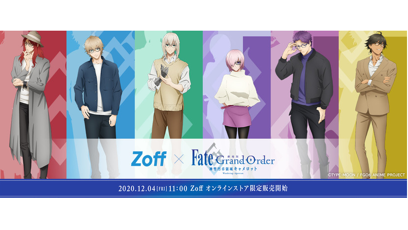 Zoff x Fate/Grand Order Eyewear Collection