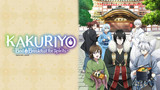 Kakuriyo -Bed & Breakfast for Spirits-