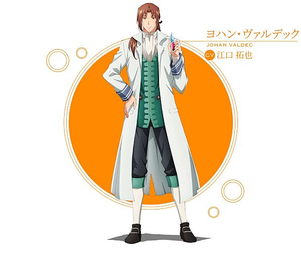 A character visual of Johan Valdec, an alchemist from the upcoming The Saint's Magic Power is Omnipotent TV anime.
