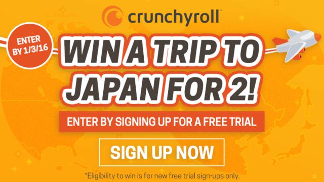 d3e3f8787981fcce211cf1e6fa1711751451035776 full - free crunchyroll premium ac giveaway