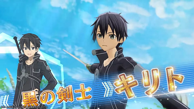 Crunchyroll - Sword Art Online Arcade Game Reveals Its New ...