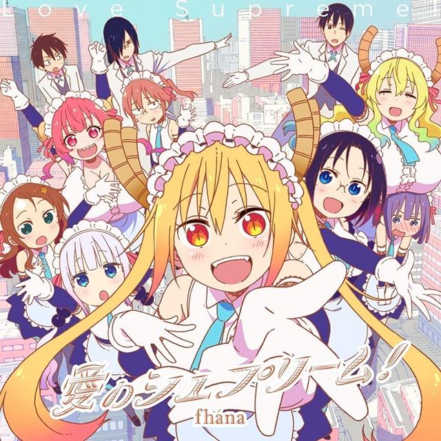 d5babe3777059a7c50d9fa5cecdca6f81625717362 main - Miss Kobayashi's Dragon Maid S divulga clipes oficiais para as musicas de abertura e encerramento do anime.